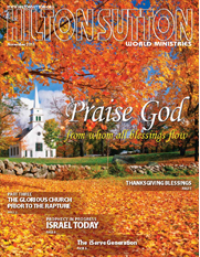Nov_2011_Newsletter_Front.png